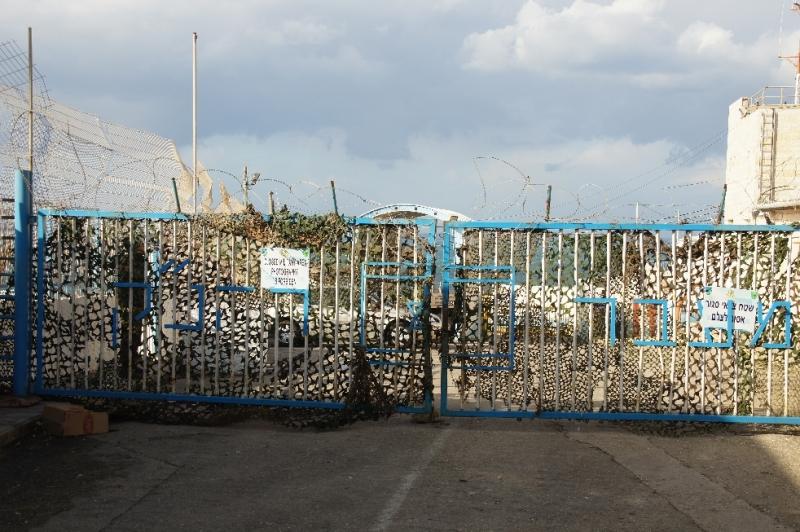 Grenze zum Libanon