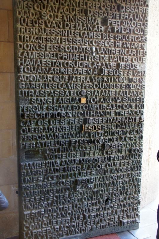 Eingangstür zur Sagrada Familia